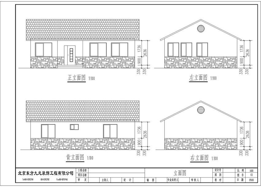 轻钢结构房屋方案及造价表